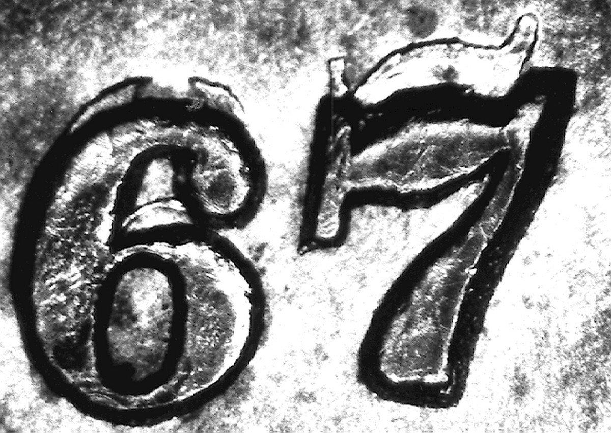 1867 RPD-001